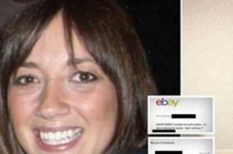 اشترت حذاء مستعملاً عبر الإنترنت فوجدت به 1000 جنيه إسترليني - المواطن