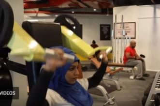 شاهد.. فتاة محجبة تمارس رفع الأثقال وألعاب القوى - المواطن