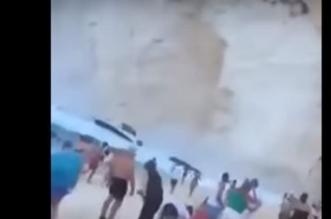 صراخ وتوسلات لله لحظة انهيار صخرة عملاقة على شاطئ مكتظ - المواطن
