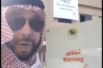 بالكاميرات والزيارات.. صحة الشرقيه تُغرم المدخنين في منشآتها - المواطن