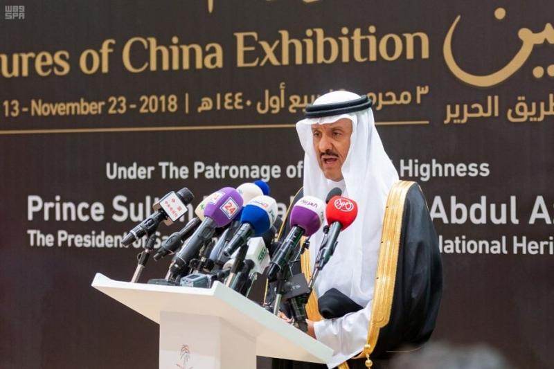 شاهد.. سلطان بن سلمان يفتتح معرض كنوز الصين - المواطن