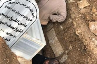 بالصور.. تركي الدخيل يكشف عن موقف مؤثر لحظة دفن سعد السيلاوي - المواطن