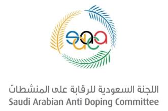 وضع آلية فحص المنشطات بالتعاون بين اتحاد القدم ولجنة الرقابة - المواطن