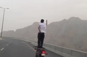شاب مستهتر ينتظر عقوبة مشددة بعدما قاد دراجته النارية بشكل خطير في الطائف - المواطن