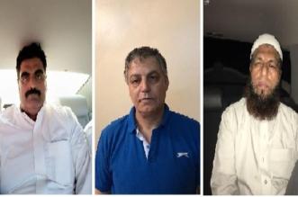 بيان شرطة الرياض في قضية حليمة بولند.. يد العدالة تطال كل مسيء - المواطن
