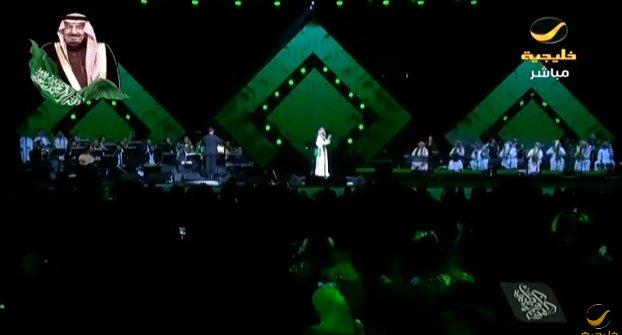 شاهد.. إبداع وتفاعل في 3 مدن مع الحفلات الغنائية بـ اليوم الوطني - المواطن