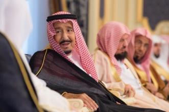 الملك يستقبل أصحاب السمو الأمراء والفضيلة العلماء وجمعاً من المواطنين - المواطن