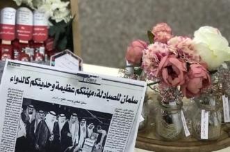 في يوم الصيدلي السعودي ..  سنبعث الأمل من قلب الدواء - المواطن