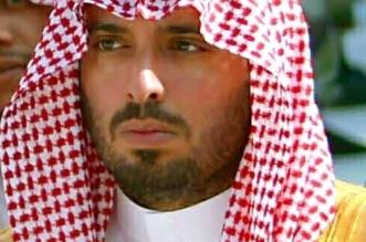 سعود بن جلوي وكيلاً لمحافظة جدة - المواطن