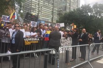 فيديو.. سفيرة أمريكا في الأمم المتحدة تشارك بمظاهرات : الشعب يريد إسقاط النظام - المواطن
