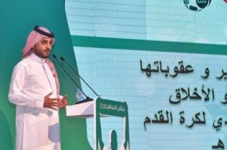 القانوني أحمد الأمير: أنصح الباطن بنسيان قضية حمدان الشمراني لمصلحتهم - المواطن