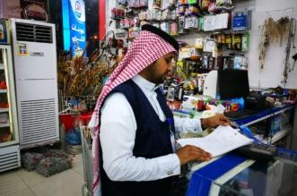 4 مخالفات لنظام مكافحة التبغ في أولى الجولات التفتيشية بالقنفذة - المواطن