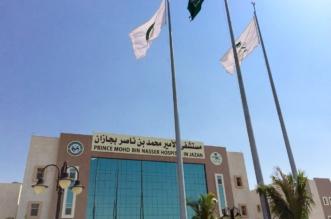 مستشفى الأمير محمد بن ناصر بجازان يبدأ في علاج حالات الأورام - المواطن