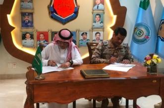 اتفاقية تعاون وقائية بين قاعدة الملك سلمان الجوية ومجمع الأمل بالرياض - المواطن