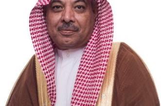 الرياض مقراً رئيسياً للمنظمة الإقليمية لمراقبة السلامة الجوية لدول الشرق الأوسط وشمال إفريقيا - المواطن