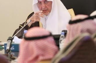 الفيصل : المملكة تشهد قفزة نوعية في كل المجالات - المواطن