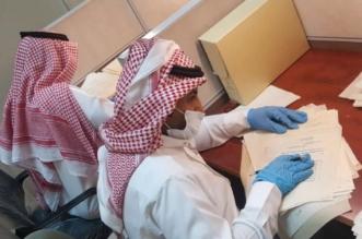دارة الملك عبدالعزيز تتعايش مع قفزات المستقبل وتوجه بوصلة أصحاب الوثائق والمخطوطات - المواطن