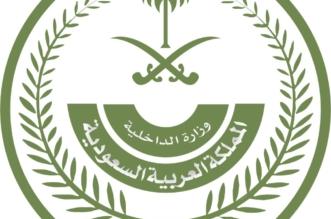 تنفيذ حكم القتل تعزيراً بحق باكستانيين هرَّبا المخدرات بأحشائهما في شقراء - المواطن