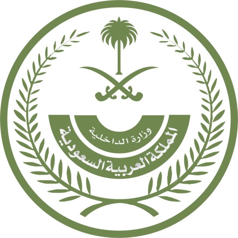 تنفيذ حكم القتل حداً بحق مصري قتل وافدًا بحديدة في الرأس بحائل - المواطن