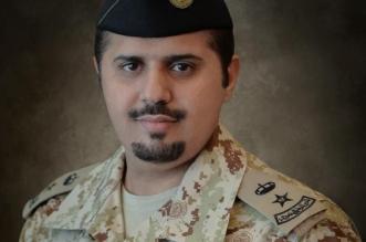 ترقية العمري متحدث الحرس الوطني إلى رتبة مقدم - المواطن