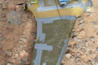 شاهد.. مدفعية الشرعية تُسقط طائرة مسيرة حوثية شرقي صنعاء - المواطن