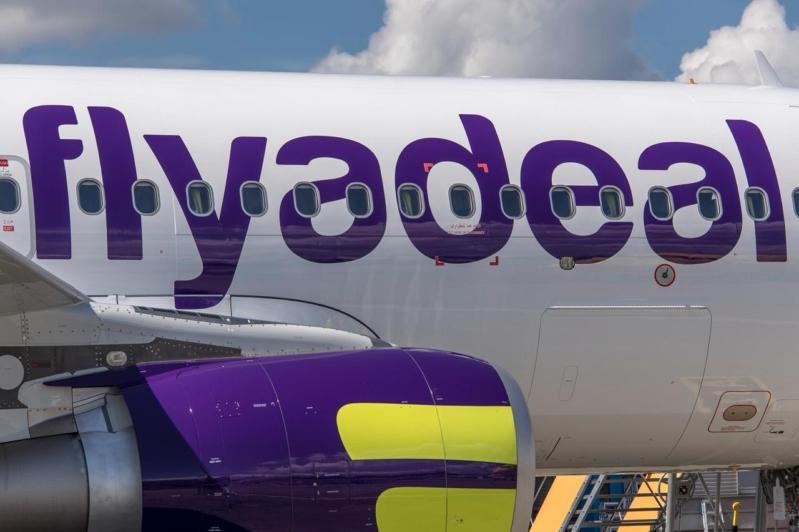 #وظائف إدارية وفنية شاغرة للجنسين في طيران أديل