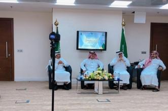 الفكر السعودي المعتدل.. ندوة ضمن فعاليات اليوم الوطني لمركز الاعتدال - المواطن
