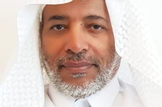 إدارة جودة الخدمات والمنتجات.. كتاب جديد لدعم المحتوى العربي التقني - المواطن
