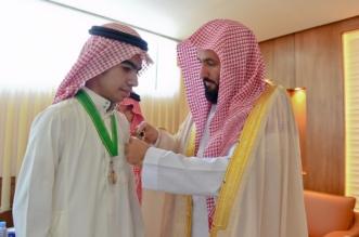 بأمر الملك.. منح القاضي الجيراني وسام المؤسس - المواطن