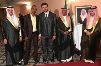 السفارة لدى إريتريا تحتفل بيوم الوطن على طريقتها الخاصة - المواطن