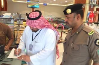 60 مخالفة لأنظمة العمل وإنذار 44 منشأة في الرياض ومحافظاتها - المواطن