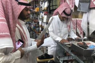 عمل الرياض يضبط 234 مخالفة وينذر 210 منشآت ويطيح بـ57 مخالفاً - المواطن