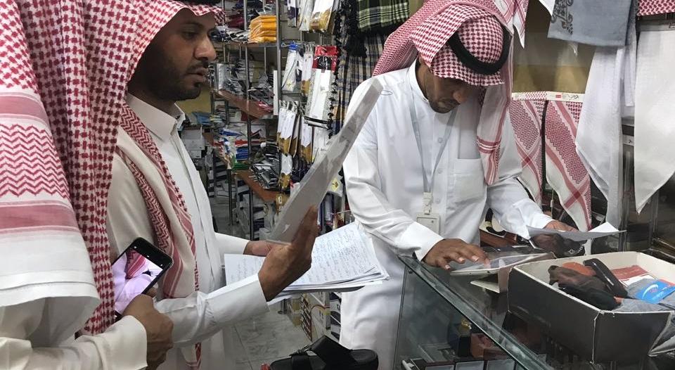 عمل الرياض يضبط 234 مخالفة وينذر 210 منشآت ويطيح بـ57 مخالفاً