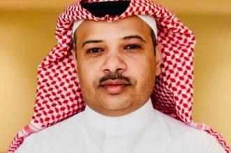 في اليوم العالمي.. الجمعية السعودية للعلاج الطبيعي توفر عيادات استشارية مجانية - المواطن