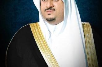 برعاية نائب أمير الرياض.. دوائي تطلق استراتيجية لبناء نموذج وطني رائد - المواطن