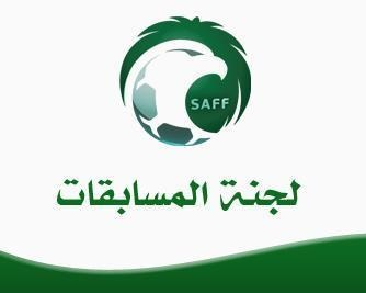 المسابقات تُعدل موعد 6 مباريات في دوري محمد بن سلمان للمحترفين