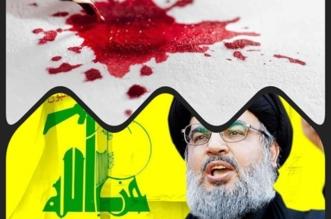 أبواق حزب الله الحاقدة على المملكة .. تفريط في شرف الصحافة والقادم أسود - المواطن