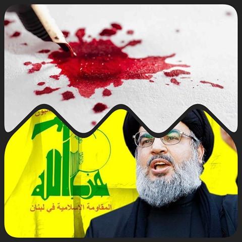 قطر مولت حزب الله وعرضت رشوة لإخفاء دورها!