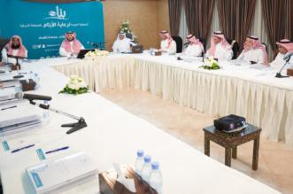 مشاريع واتفاقيات في الاجتماع الـ29 لمجلس إدارة بناء - المواطن