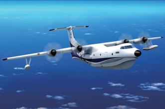شاهد.. أكبر طائرة برمائية في العالم تقلع من الماء والصين كلمة السر - المواطن