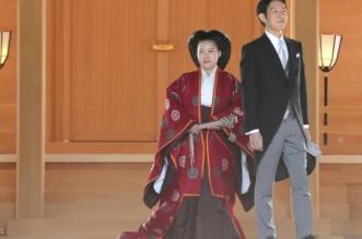 أميرة يابانية تفقد أعز ما تملك بسبب رجل من العامة! - المواطن