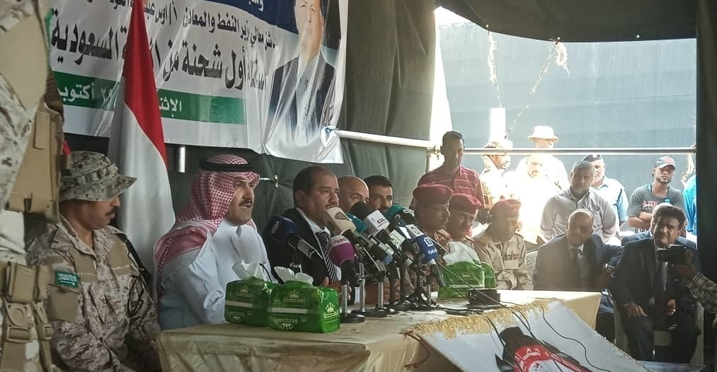 منابع الخير التي لا تنضب.. التنمية في اليمن أولوية المملكة ولا عزاء للانقلابيين