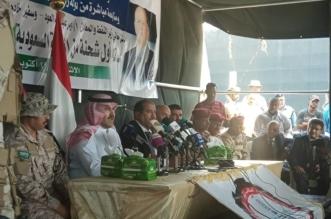 منابع الخير التي لا تنضب.. التنمية في اليمن أولوية المملكة ولا عزاء للانقلابيين - المواطن