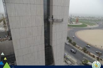إنقاذ شخص احتجزته سلة رافعة برجية في الدور الـ10 بالدمام - المواطن