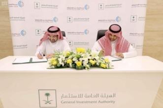 اتفاقية لجذب وتطوير الاستثمارات في قطاع الطاقة الذرية - المواطن