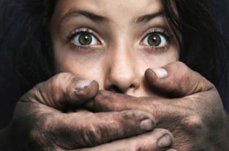 رسالة على منديل تنقذ فتاة من الاختطاف - المواطن