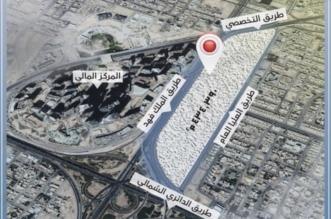 9 معلومات عن أرض الغدير - المواطن