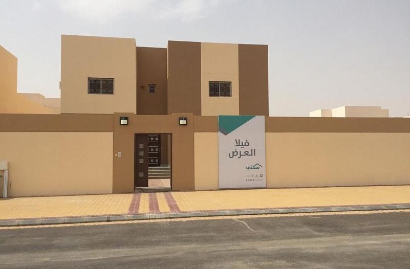 تسليم 100 وحدة سكنية للأسر المستحقة للإسكان التنموي في الرياض