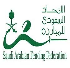 انطلاق الجولة السعودية الأولى للمبارزة النسائية بمشاركة 30 لاعبة - المواطن