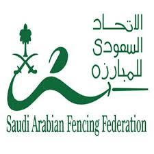 انطلاق الجولة السعودية الأولى للمبارزة النسائية بمشاركة 30 لاعبة